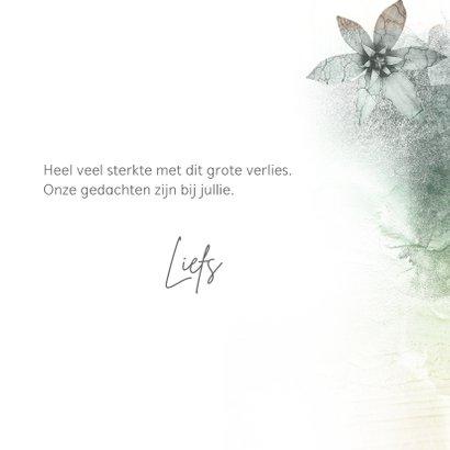 Condoleancekaart bloemen sober sterkte 3