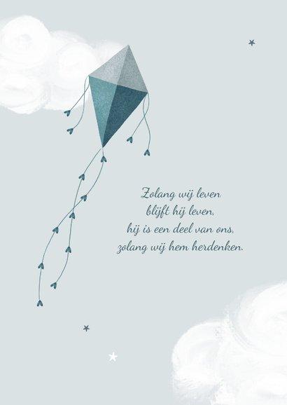 Condoleancekaart jongen kind baby vlieger wolken sterren 2