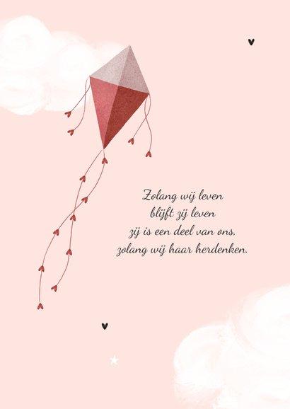 Condoleancekaart meisje kind baby vlieger wolken sterren 2