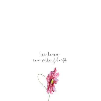 Condoleancekaart met waterverf Cosmea bloem schilderij 2