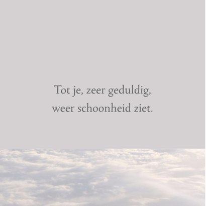 Condoleancekaart Serene wolken - SK 2