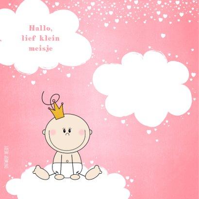 Felicitatie kaartje lief prinsesje wolken en hartjes 2