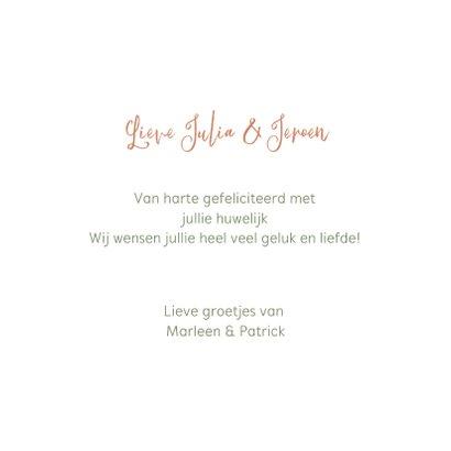 Felicitatie trouwen ginkgoblad 3