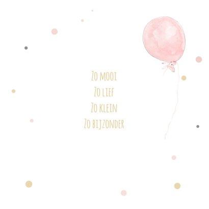 Felicitatiekaart geboorte pandabeer met ballon en confetti 2
