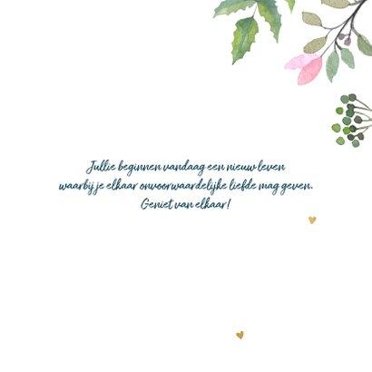 Felicitatiekaart huwelijk botanisch 3