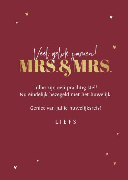 Felicitatiekaart huwelijk gay mrs and mrs silhouet vrouwen 3
