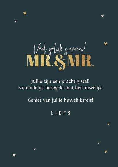 Felicitatiekaart huwelijk homo gay mr and mr silhouet 3