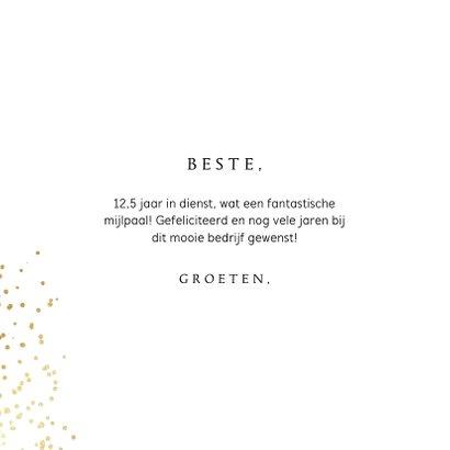 Felicitatiekaart jubileum 12,5 champagne goud confetti 3
