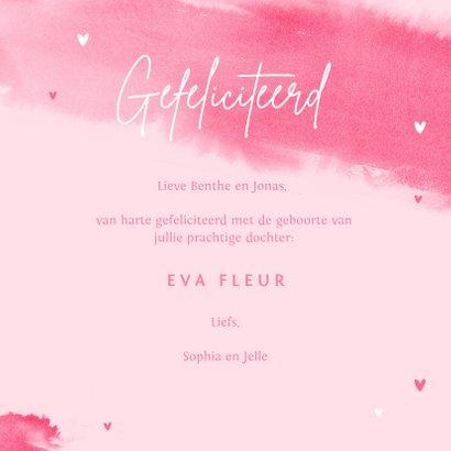 Felicitatiekaart meisje baby roze waterverf hartjes 3