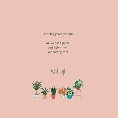 Felicitatiekaart trendy botanische kamerplanten 3