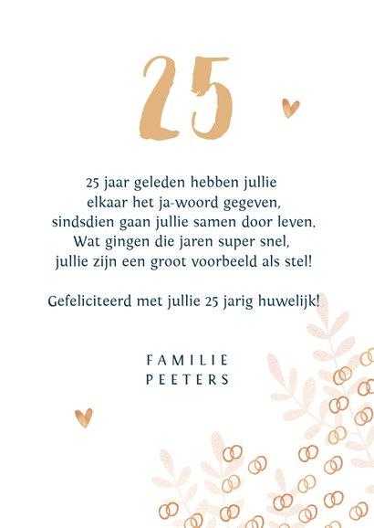 Felicitatiekaart trouwdag 25 jaar getrouwd ringen goud 3