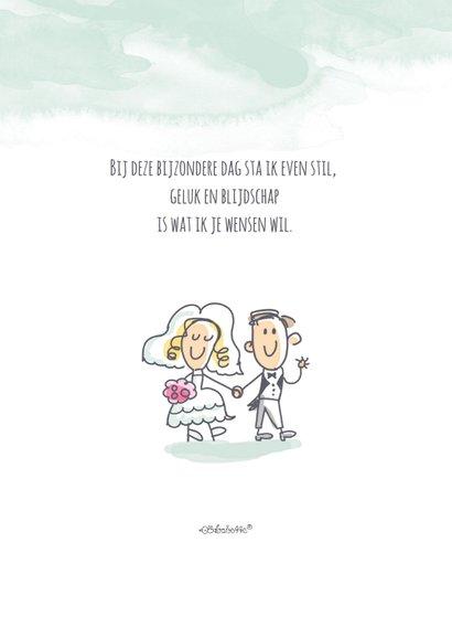 Felicitatiekaartje met bruidspaar op wereldbol 2