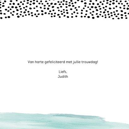 Fryske wenskaart 'Lokwinske mei jimme troudei' 3