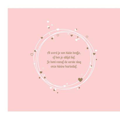 Geboorte - Cirkels met hartjes en confetti 2