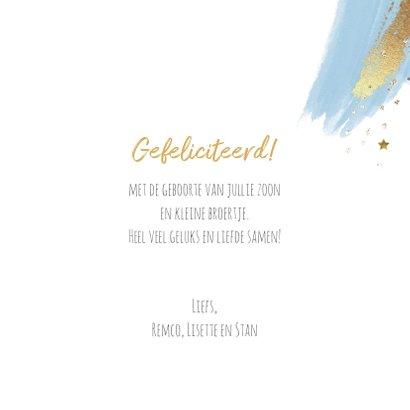 Geboorte felicitatiekaart jongen licht blauw penseel strepen 3