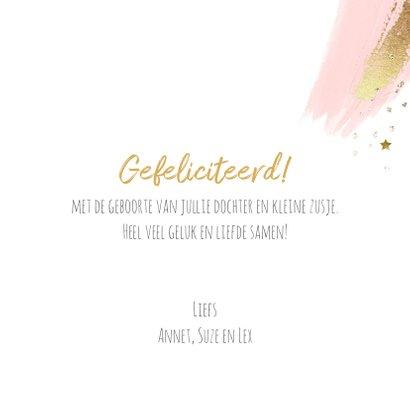 Geboorte felicitatiekaart meisje roze penseel strepen 3