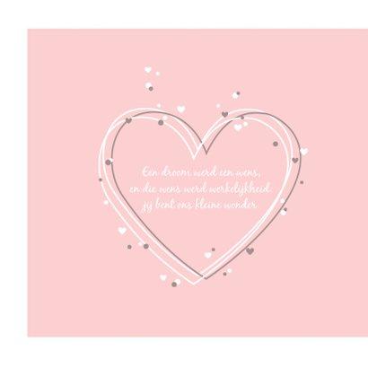 Geboorte - Harten met confetti 2
