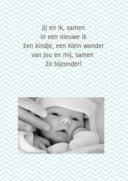 Geboortekaart jongen zigzag foto 2