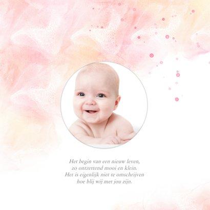 Geboortekaart meisje waterverf met druppels 2