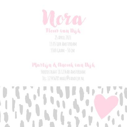 Geboortekaartje hartje roze hip en stoer 3