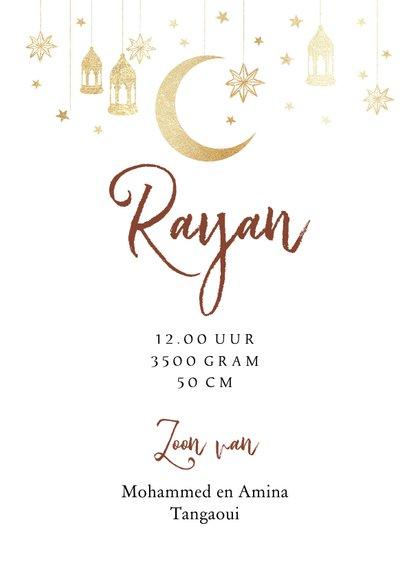Geboortekaartje islamitisch goudlook lantaarn maan sterren  3