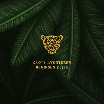 Geboortekaartje jungle bladeren met panter silhouet goud 2
