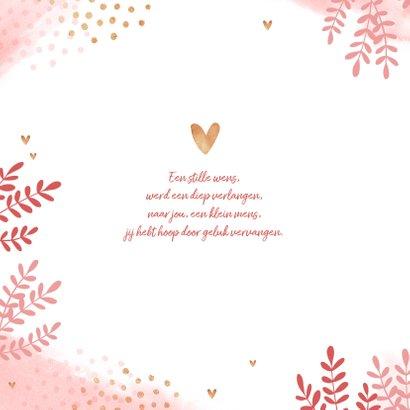 Geboortekaartje meisje hip waterverf bladeren hartjes 2