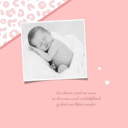 Geboortekaartje meisje roze panterprint hartje foto 2