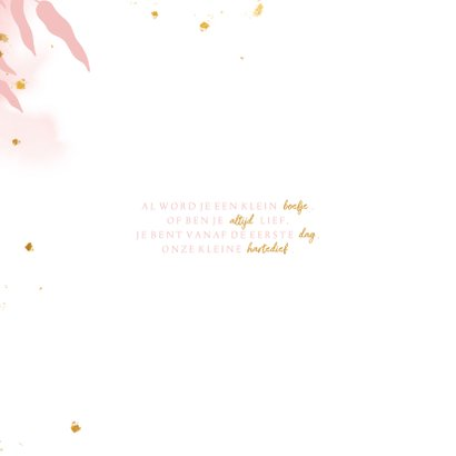Geboortekaartje met gouden bladeren en waterverf stijlvol 2