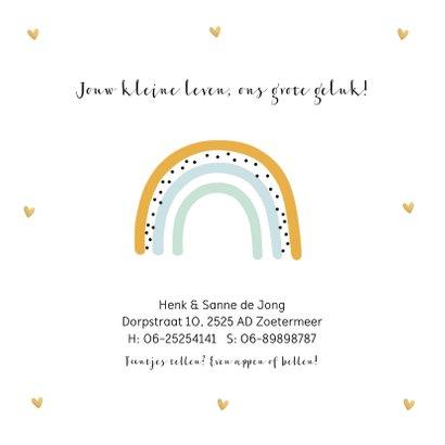 Geboortekaartje regenboog jongen 2