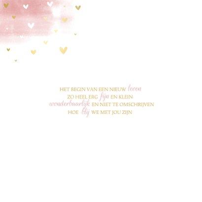 Geboortekaartje regenboog silhouet met waterverf en hartjes 2