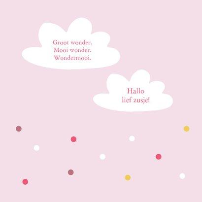 Geboortekaartje - roze met wolk en stippen 2
