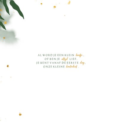 Geboortekaartje stijlvol met gouden bladeren en waterverf 2