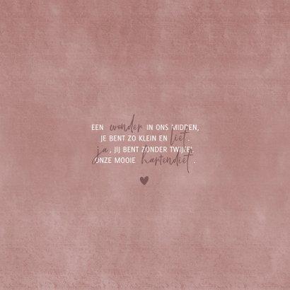 Geboortekaartje stijlvol simpele roze waterverf 2