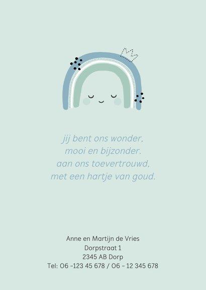 Geboortekaartje voor een jongen met regenboog illustratie 2