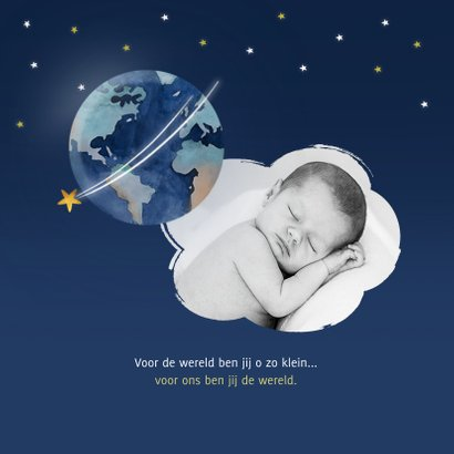 Geboortekaartje wereldbol sterren foto vallende ster 2