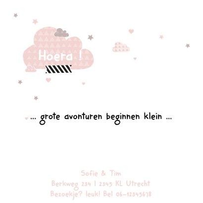 Geboortekaartje wolkjes uil Mirr 2