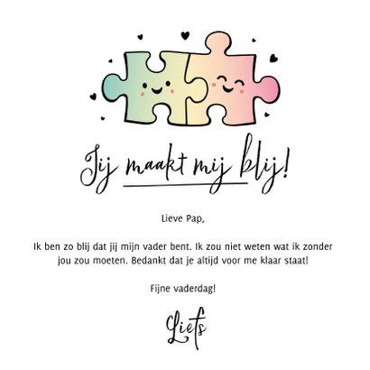 Grappige vaderdagkaart met 2 puzzelstukjes - maakt compleet 3
