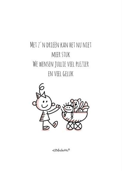 Hello little girl met meisje met wandelwagen en poppen 2