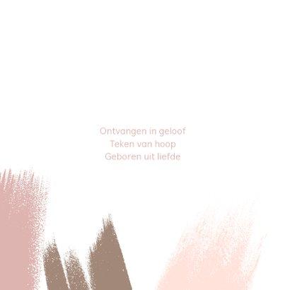 Hip geboortekaartje met roze en bruine brush strepen 2