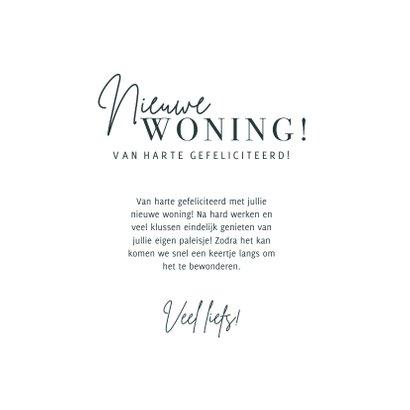 Hippe felicitatiekaart Nieuwe woning, huisje met bloemen 3