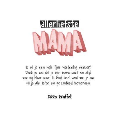 Hippe moederdag kaart typografie Allerliefste mama hartjes 3