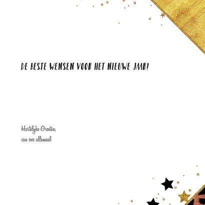 Kerst trendy kerstkaart met panterprint en sterren 2022 3