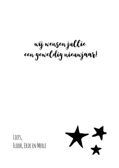 Kerstkaart baby's first christmas card 3