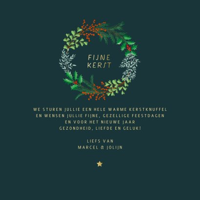 Kerstkaart kerstkrans Fijne Kerst 3