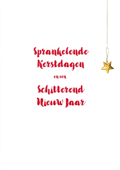 Kerstkaart - Lovely Christmas Card 2020 3