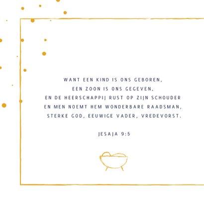 Kerstkaart met illustratie Jozef, Maria en Jezus 2