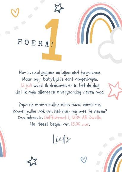 Kinderfeestje eerste verjaardag peuter regenboog wolken ster 3