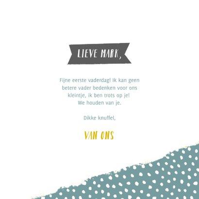 Leuke vaderdagkaart met verf, stipjes, typografie en naam 3