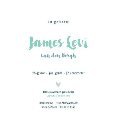 Lief geboortekaartje met blauwe waterverf regenboog 3
